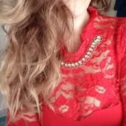 Amo io rosso
